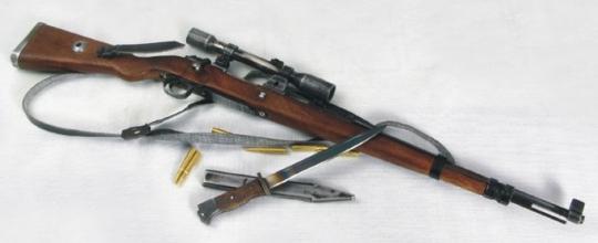 kar98 Sniper Rifle Set