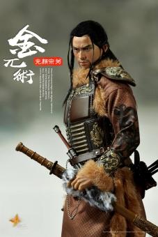 Jin wuzhu – Wanyanzongbi
