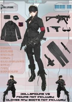 Special Forces Set 1
