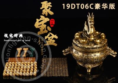 Antique Asian Treasure
