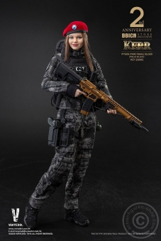 KERR - Police - Black Python Stripe Camo - Exclusive