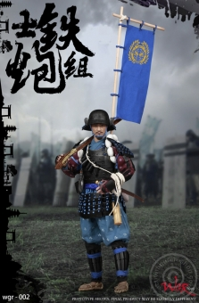 Japan Warring States Series - Samurai Gunner