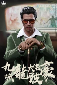 """Kowloon City Mogul """"Limpy Ho"""""""