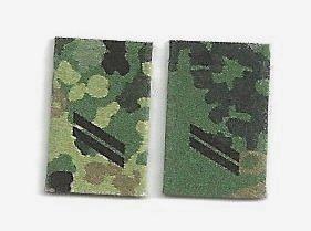 Bundeswehr Rangabzeichen - Obergefreiter
