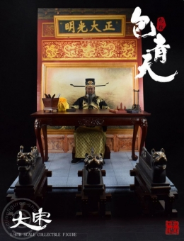 Bao Zheng Justice - Deluxe Edition