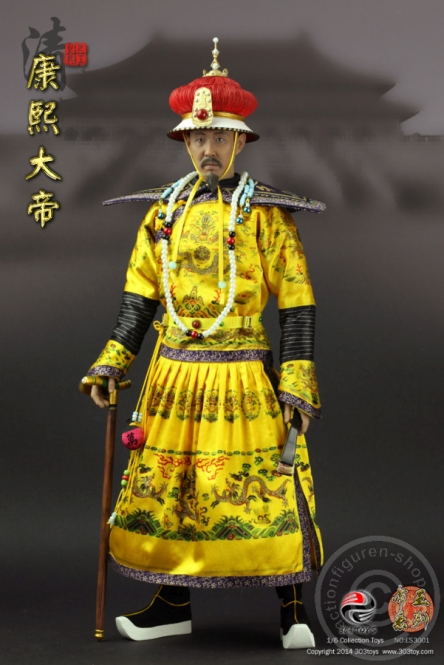 Kaiser Kangxi The Great