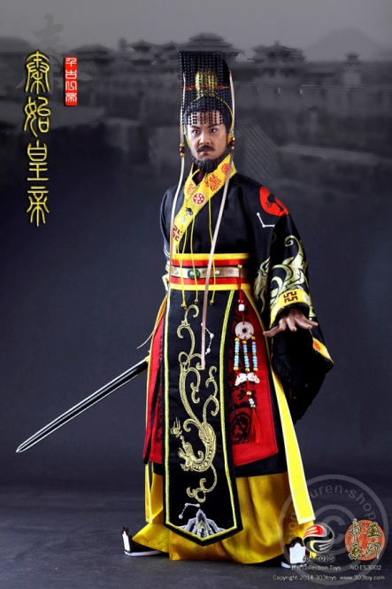 shi huangdi was a bad ruler The qin and the han study play after shi huangdi conquered the warring states, what happened in china china became unified and built a strong government how long did the han dynasty take over china what is important about the qin ruler shi huangdi.