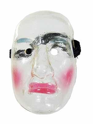 Maske, klar