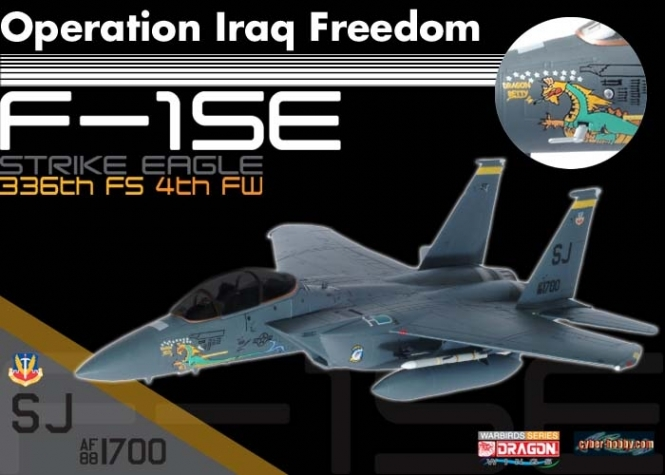 F-15E Strike Eagle - Exclusive