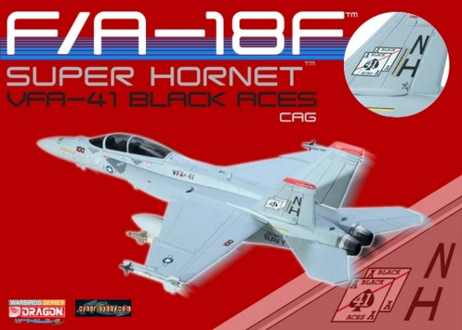 F/A-18F Super Hornet - Exclusive