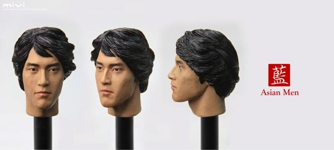 Asian Man - LAN