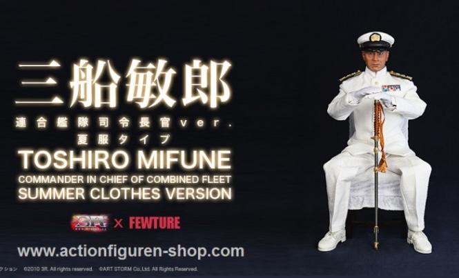 Toshiro Mifune - Summer Version