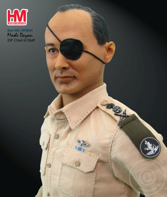 Moshe Dayan - IDF Chief of Staff