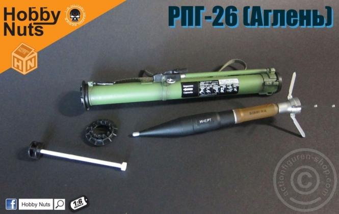 RPG26 Raketenwerfer