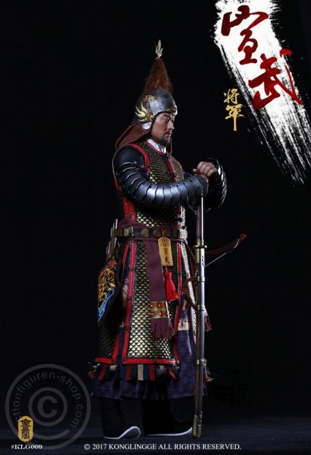 Wanli Korean War 1593 - Xuanwu General