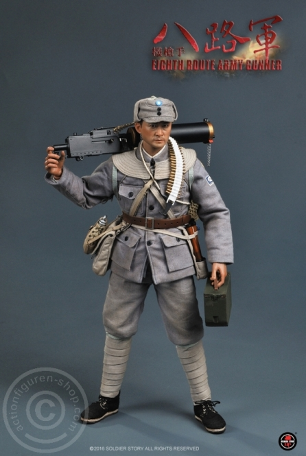Eighth Route Army - MG Gunner