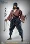 Shishido Baiken