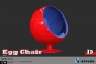 Ball Chair - rot/blau