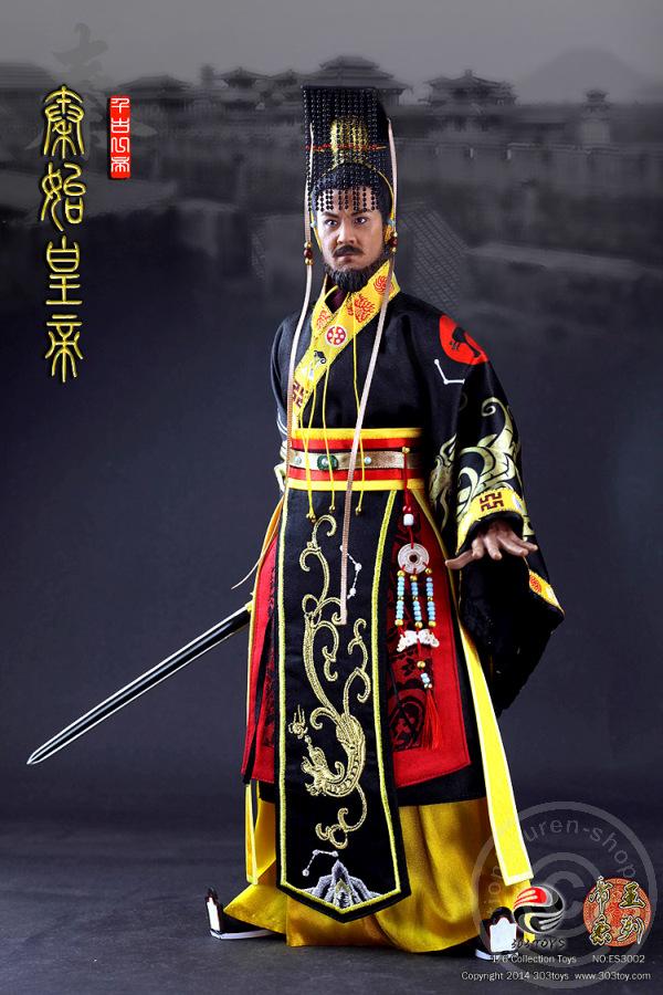 www.actionfiguren-shop.com | Emperor Qin Shi Huangdi | Buy online