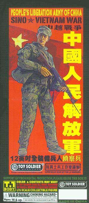 Www Actionfiguren Shop Com Pla Recon Trooper Sino
