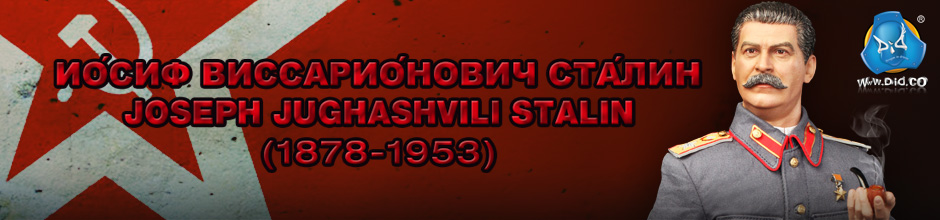 Banner Stalin