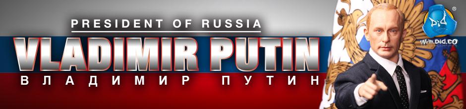 Vladimir Putin - President of Russia