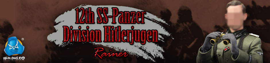Banner Rainer