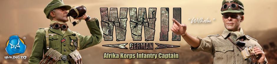 Banner - Wilhelm DAK