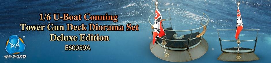 Banner - U-Boot Diorama