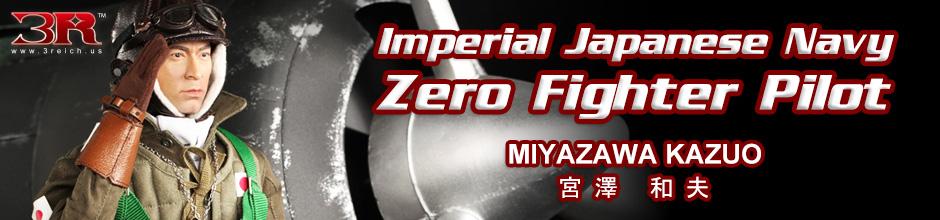 Banner MIYAZAWA