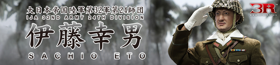 Banner Sachio Eto